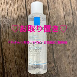 ラロッシュポゼ(LA ROCHE-POSAY)の新品未使用 ラロッシュポゼ トレリアン 薬用モイスチャーローション 50ml(化粧水/ローション)