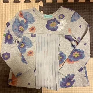 ハッカキッズ(hakka kids)のハッカキッズ 110(Tシャツ/カットソー)