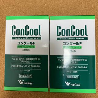 新品 コンクールF ×2箱(マウスウォッシュ/スプレー)