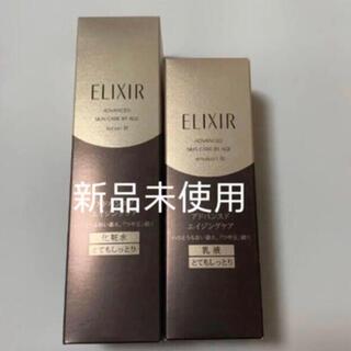 ELIXIR - エリクシール アドバンスド とてもしっとり化粧水、とてもしっとり乳液セット