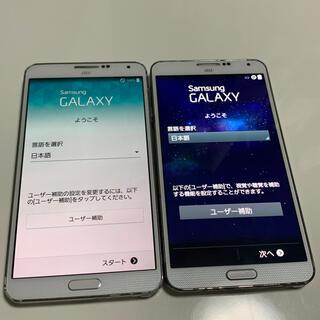 Galaxy - ギャラクシーノート3 au 2台セット