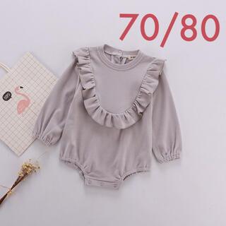 春秋冬 70(73)/80 韓国ベビー服 フリル ロンパース グレー 女の子