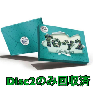 Johnny's - Kis-My-Ft2 LIVE TOUR 2020 To-y2(初回盤DVD)