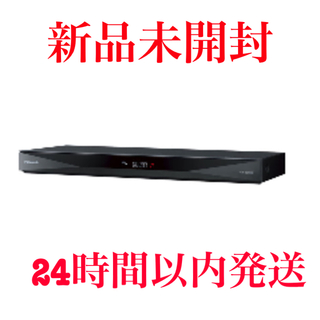 Panasonic - 新品 Panasonic ブルーレイレコーダー DIGA  DMR-2CW200