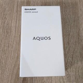 AQUOS - 新品未開封 AQUOS sense4 SH-M15 シルバー