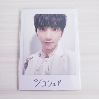 SEVENTEEN - SEVENTEEN トレカ ジョシュア 2枚300円