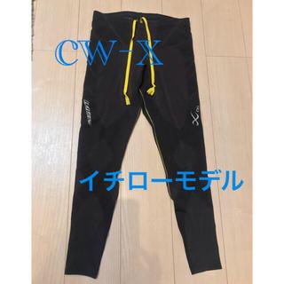 CW-X - CWX イチロー選手20周年記念限定モデル レア ロングタイツ