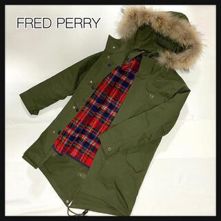 フレッドペリー(FRED PERRY)の【ほぼ未使用】FRED PERRYフレッドペリー モッズコート ラクーンファー(モッズコート)