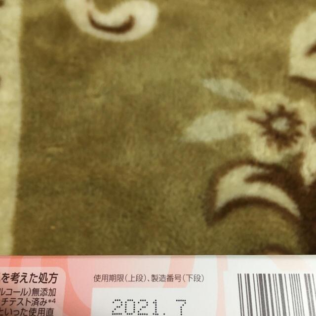 第一三共ヘルスケア(ダイイチサンキョウヘルスケア)のミノン アミノモイスト うるうる美白ミルクマスク(4枚入) コスメ/美容のスキンケア/基礎化粧品(パック/フェイスマスク)の商品写真
