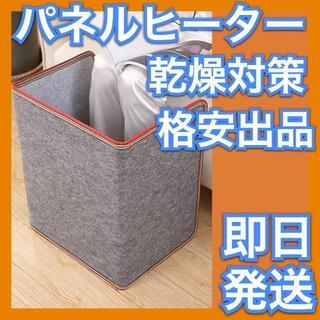 遠赤外線 デスク パネルヒーター 省エネ 足元暖房 冷え対策(45℃-65℃)(電気ヒーター)