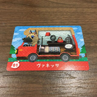 Nintendo Switch - どうぶつの森 amiiboカード ヴァネッサ