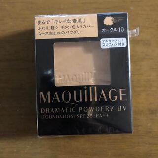 MAQuillAGE - マキアージュ☆ファンデーション