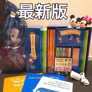 Disney - 最新版マジックペンセット アドベンチャーセット dwe