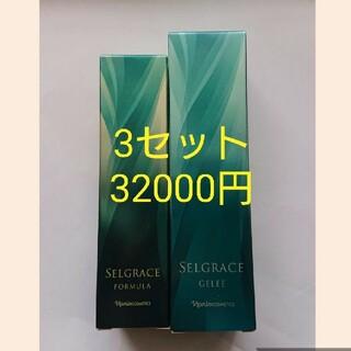 ナリスケショウヒン(ナリス化粧品)のセルグレース フォーミュラ&ジュレ(美容液)