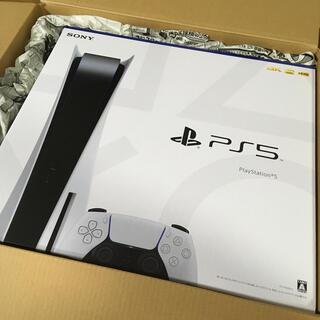 プレイステーション(PlayStation)の【通常版】本日発送‼️プレイステーション5本体 CFI-1000A01A (家庭用ゲーム機本体)