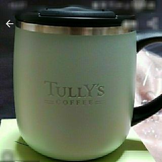 タリーズコーヒー(TULLY'S COFFEE)のタリーズ タンブラーのみ! 福袋 2021 ピスタチオグリーン(タンブラー)