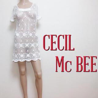 CECIL McBEE - 極かわ♪セシルマクビー ざっくりニットワンピース♡エモダ デュラス