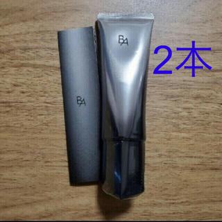 POLA - POLA BAライトセレクター 新品未開封 即発送