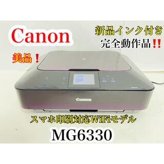 Canon - Canon PIXUS MG6330 プリンター WiFiモデル