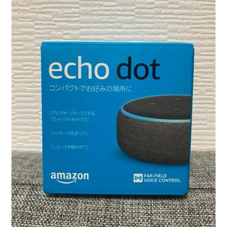 エコー(ECHO)の【新品未開封 匿名配送】Amazon Echo Dot 第3世代 ⭐️3個セット(スピーカー)
