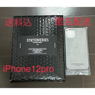 FRAGMENT - 新品 Fragment iPhone12pro Case フラグメント ケース