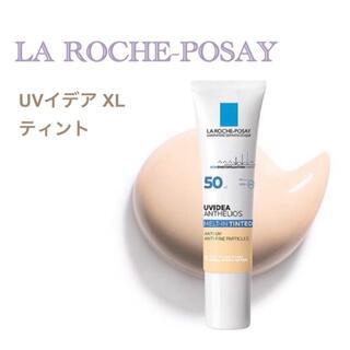 LA ROCHE-POSAY - 新品 ラロッシュポゼ UVイデアXL ティント 化粧下地