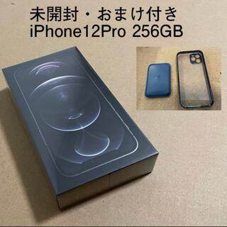 iPhone - 【即日発送】iphone12 Pro 256gb 未開封 新品 simフリー