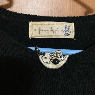 フランシュリッペ(franche lippee)のうさぎモチーフのブラックカーディガン フランシュリッペ(カーディガン)
