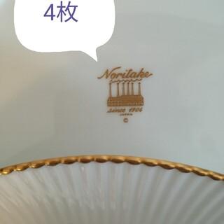 ノリタケ(Noritake)のmorry 様専用ノリタケ ダイヤモンドコレクション ケーキ皿4枚(食器)