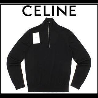 セリーヌ(celine)の15万新品◆S◆エディ 黒ハーフジップウールニット【CELINE】(ニット/セーター)