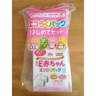 森永乳業 - 森永 E赤ちゃん エコらくパック はじめてセット 粉ミルク ミルク