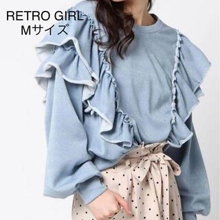 RETRO GIRL - RETRO GIRL レトロガール ラメフリルボリュームプルオーバー