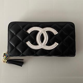 ファッション長財布