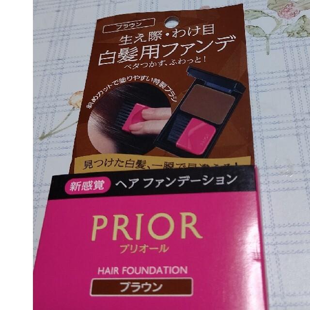 PRIOR(プリオール)のプリオール ヘアファンデーション(ブラウン) コスメ/美容のヘアケア/スタイリング(ヘアケア)の商品写真