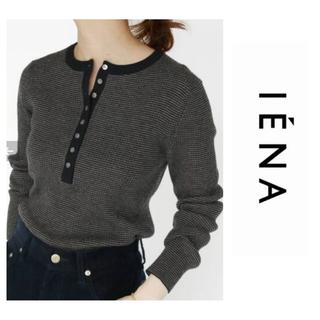 IENA - 人気 完売 2020AW IENA 3x3リブヘンリーネックプルオーバー◆イエナ