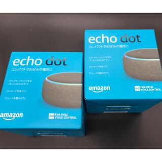 ECHO - アマゾン エコードット AMAZON ECHO DOT 第3世代、2台セット