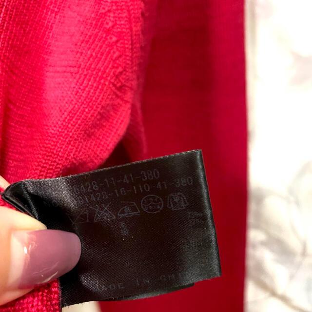 ANAYI(アナイ)のnonnon様 専用【新品 未使用】ANAYI カーディガン ピンク 38 レディースのトップス(カーディガン)の商品写真