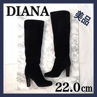DIANA - 美品 DIANA ダイアナ ロングブーツ  23.5 黒 スエード スムース 革