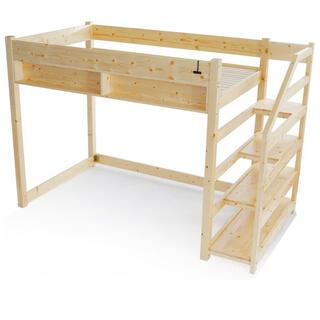 LOWYA ロフトベッド セミダブル(ロフトベッド/システムベッド)