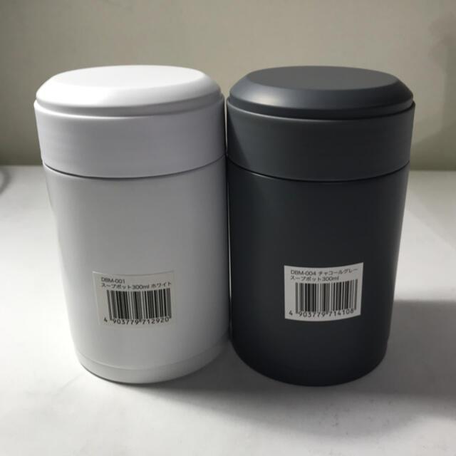 DEAN & DELUCA(ディーンアンドデルーカ)のDEAN&DELUCAスープポット インテリア/住まい/日用品のキッチン/食器(容器)の商品写真