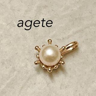 agete - 【アガット】ミルククラウン*パール*チャーム agete