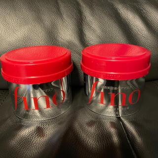 シセイドウ(SHISEIDO (資生堂))のフィーノ プレミアムタッチ 浸透美容液ヘアマスク  2個(トリートメント)