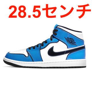 ナイキ(NIKE)の28.5cm NIKE AIR JORDAN1 MID  SIGNAL BLUE(スニーカー)