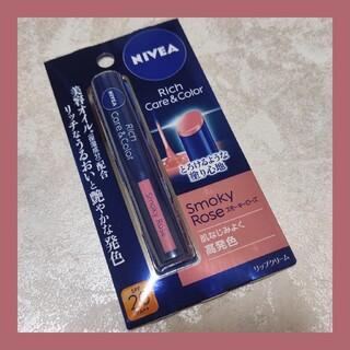 ニベア - ✨新品✨ NIVEA ニベア リッチケア&カラー スモーキーローズ