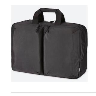 ユニクロ(UNIQLO)のUNIQLO 3way バック bag  新品未使用未開封 ATCQ様専用(ビジネスバッグ)