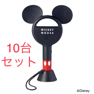 Disney - ディズニー ミッキー ハンディファン 10台セット ★送料無料★