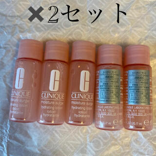クリニーク(CLINIQUE)のクリニーク 保湿化粧水(化粧水/ローション)