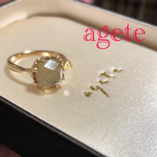 agete - アガット/agete/K10YGレモンクォーツ白蝶貝貼り合わせ大粒リング/美品