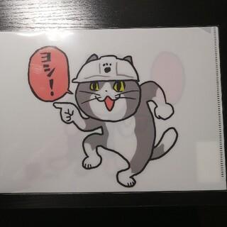 仕事猫 クリアファイル A5