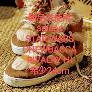 アディダス(adidas)の希少24cm 新品未使用 アディダス チューバッカ rivalry hi (スリッポン/モカシン)